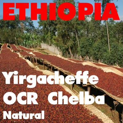 ethiopia_chelba_400_2
